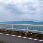 恋の島〜古宇利島