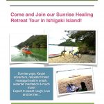 Sunrise Healing☆Retreat Tour in Ishigaki Island
