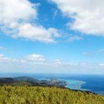 沖縄一高い山、於茂登山